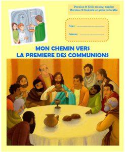 ETAPE 1ERE COMMUNION ST CLAIR @ église de Nozay